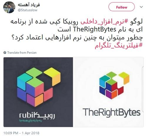 صدا و سیما، توسکا و قمارخانهی بی حد و مرز؛ در تلویزیون ملی ایران چه میگذرد؟ 8