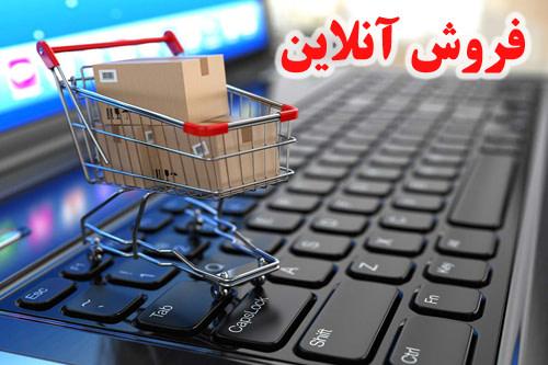 سایت آماده فروشگاهی؛ نقطه شروعی هوشمندانه برای فروش آنلاین 6