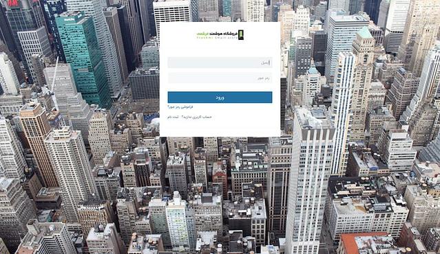 مدیریت آنلاین پروژه و دفتر کار مجازی را روی هاست اختصاصی خودتان راهاندازی کنید 23