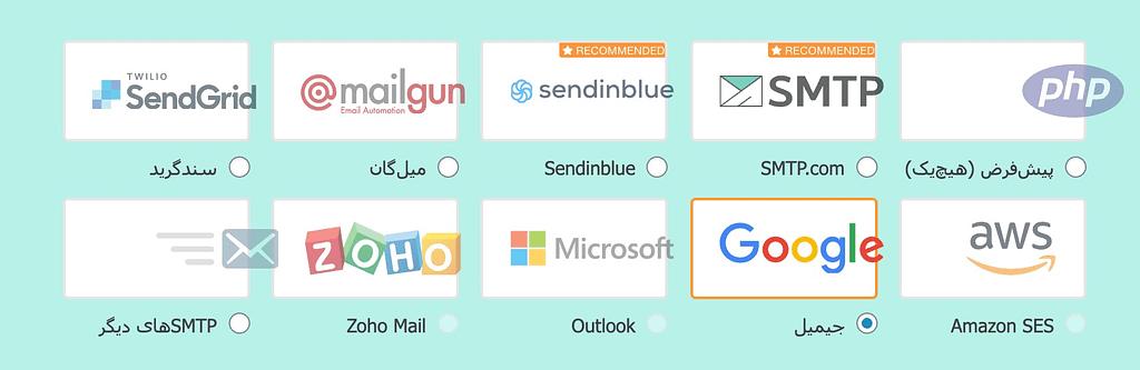 همه چیز درباره سیستم ارسال ایمیل وردپرس و رفع مشکلات آن 4
