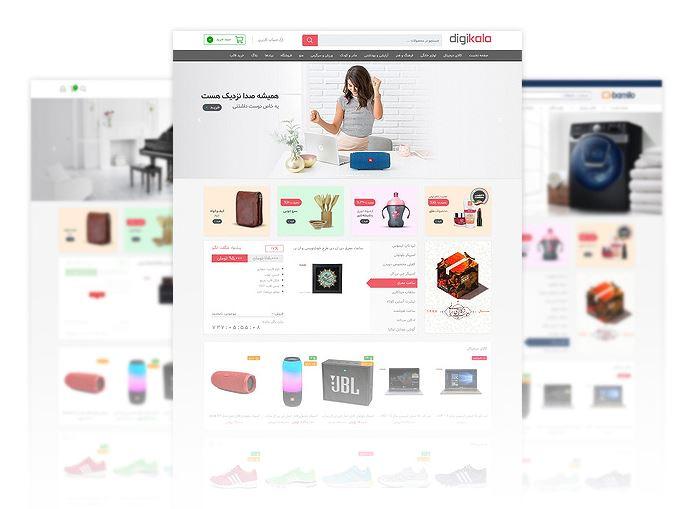 سایت آماده فروشگاهی؛ نقطه شروعی هوشمندانه برای فروش آنلاین 7
